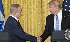 Trump_Benjamin_netanyahu